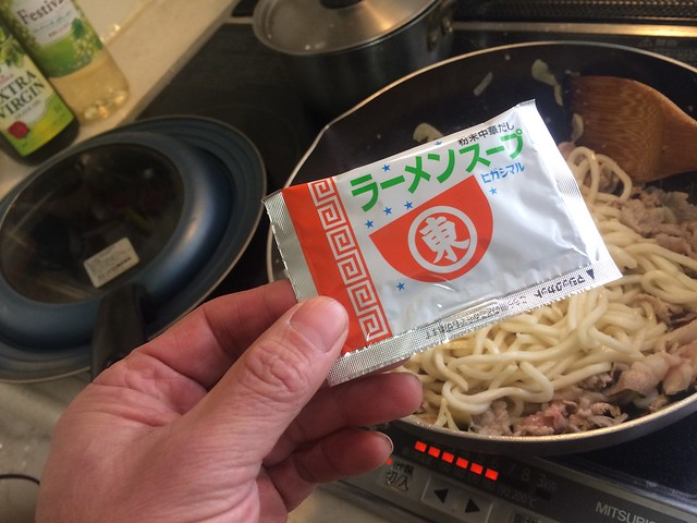 Flied UDON Noodles with FUKINOTOU