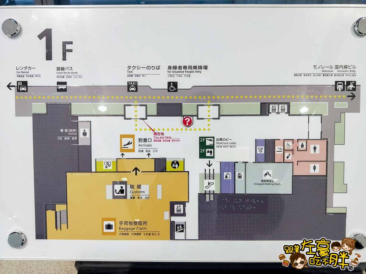 沖繩國際機場新航廈-37