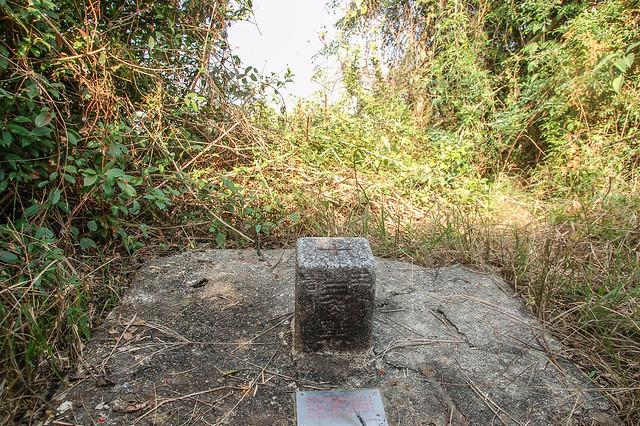 竹山口山三等三角點(# 532 Elev. 155 m) 1