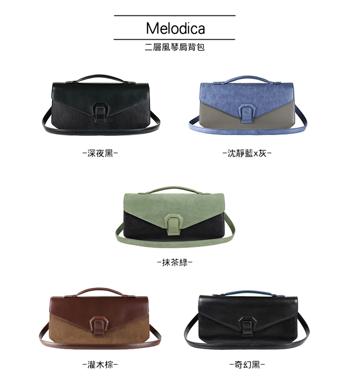 02_Melodica_series-new-700