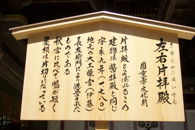 shimosha_harumiya_014