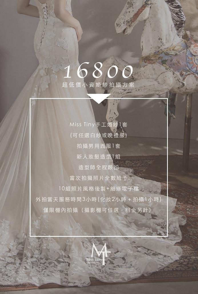 """""""小資婚紗,個人寫真,簡單婚紗,婚紗包套"""""""