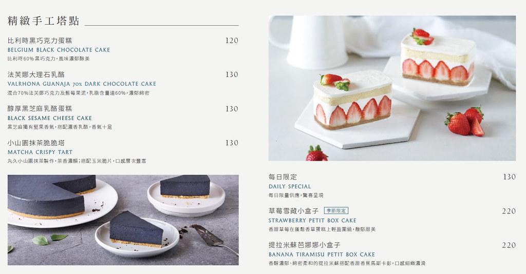 Cuiqu Coffee奎克咖啡台北忠孝店菜單價位價目表menu (7)