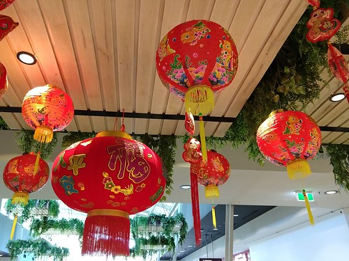 From the Mall: Year of the Pig lanterns, Canberra, Australia