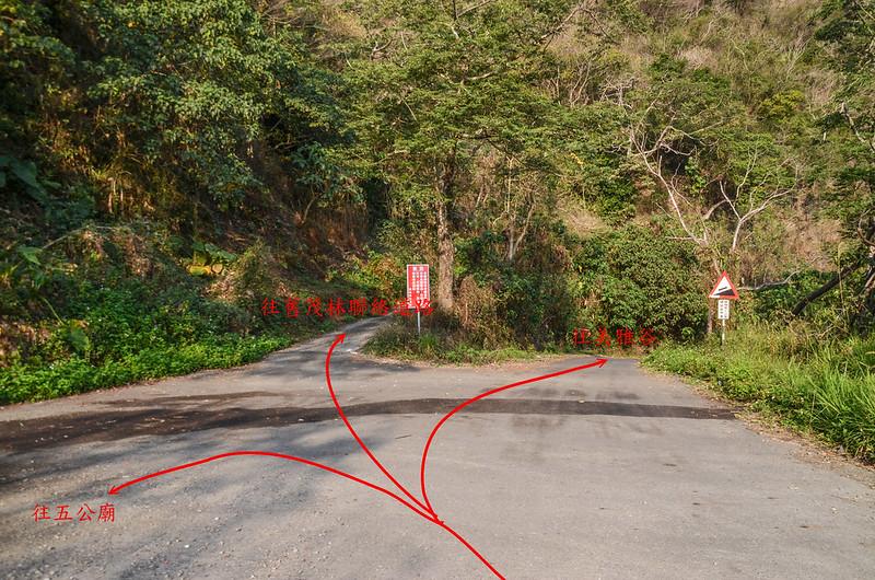 美雅產道1.3K岔路
