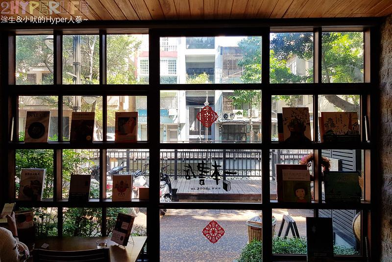 一本書店 (7)