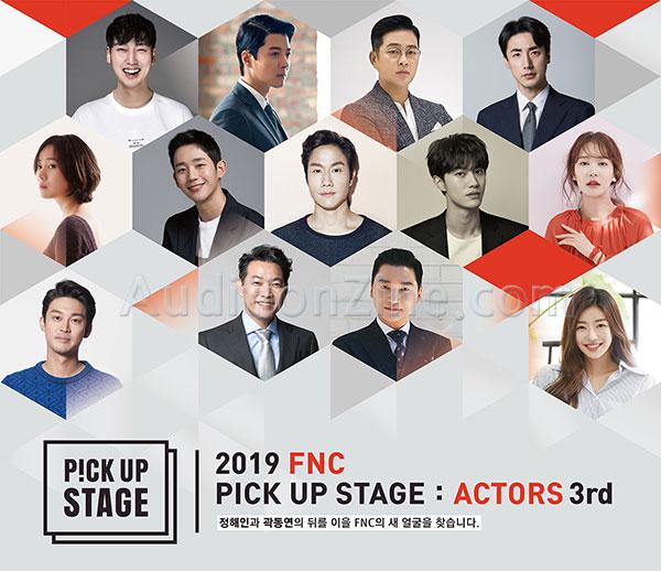 FNC 배우 오디션 – FNC 3회 픽업 스테이지