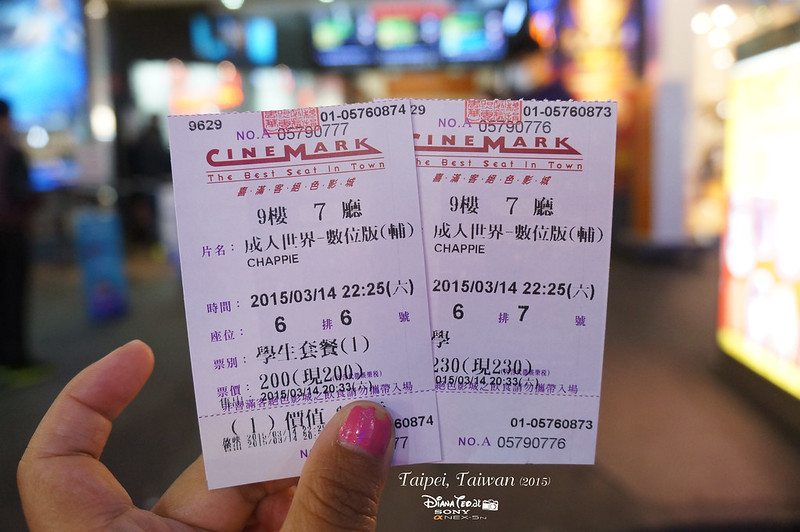 2015 Taiwan Taipei Ximending Cinema