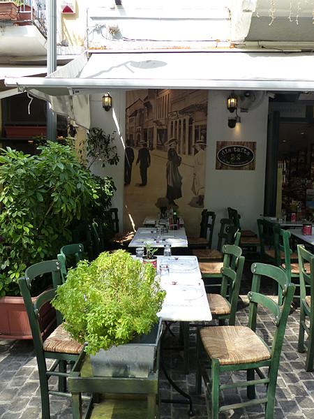 terrasse verte athènes
