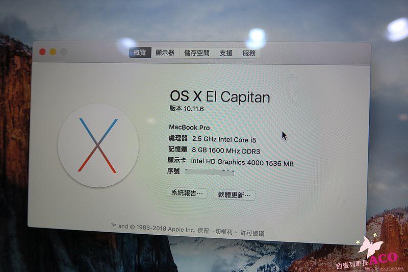 蘋果維修IMG_3851