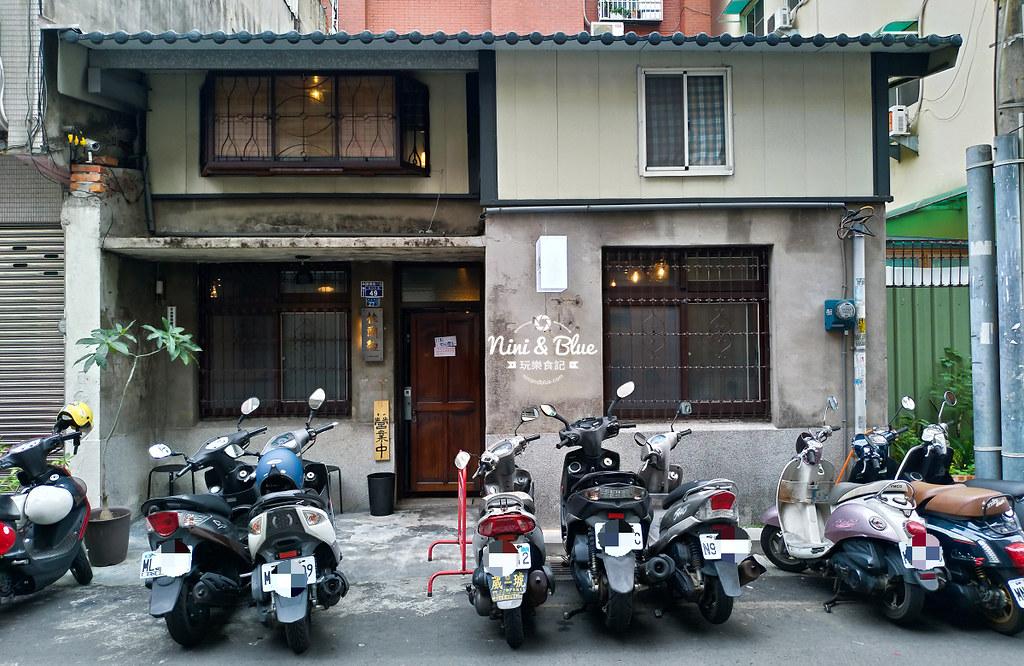 永興街 桂蘭麵 台中美食 小吃19