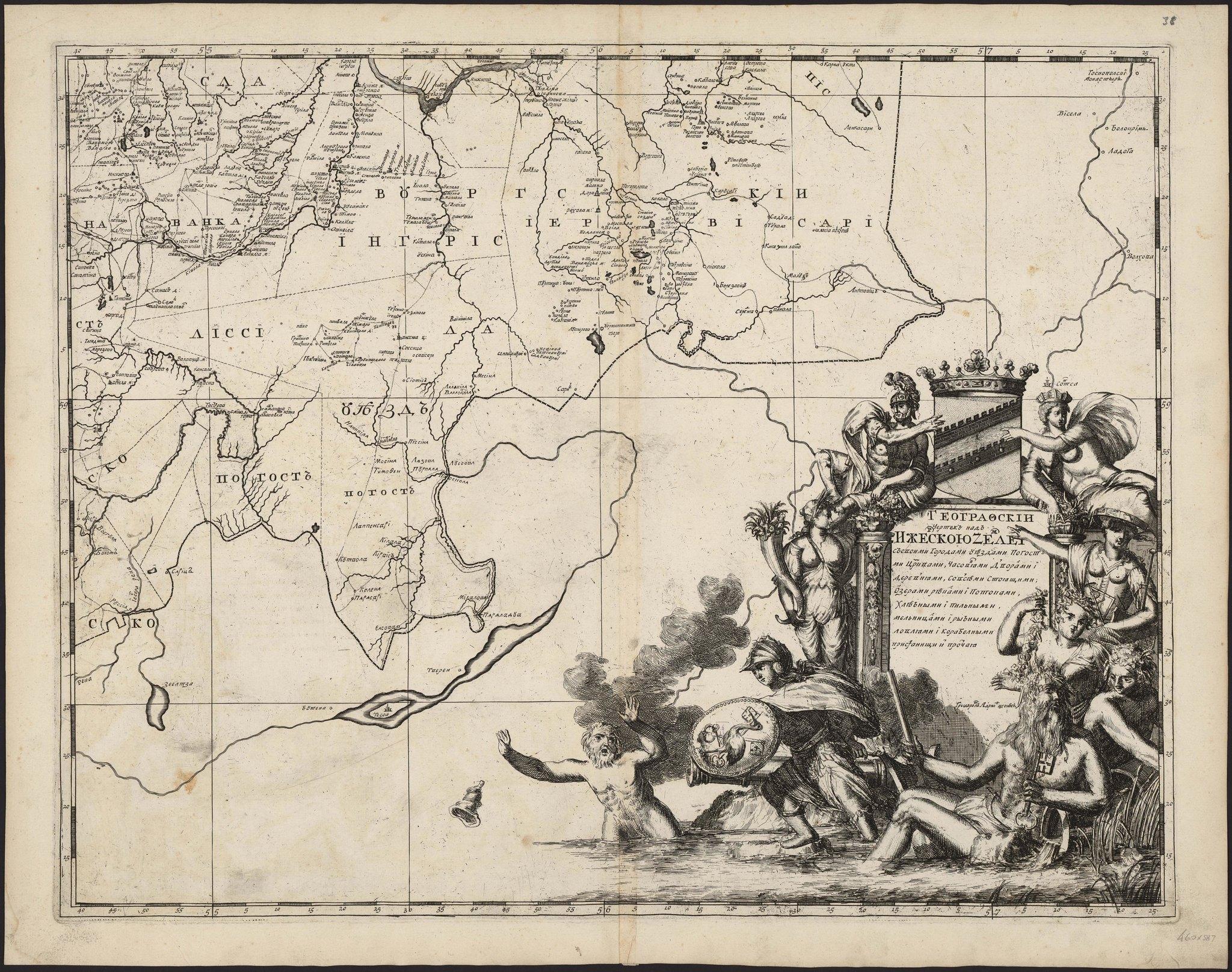 1704. Адриан Шхонебек. Географскии чертеж над Ижерскою землеи с своими городами, уездами, погостами1