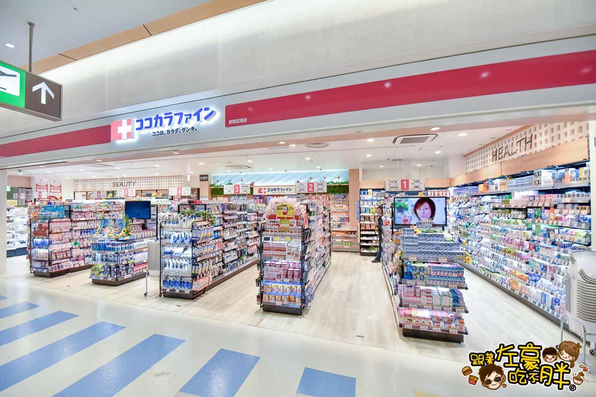 沖繩國際機場新航廈-17
