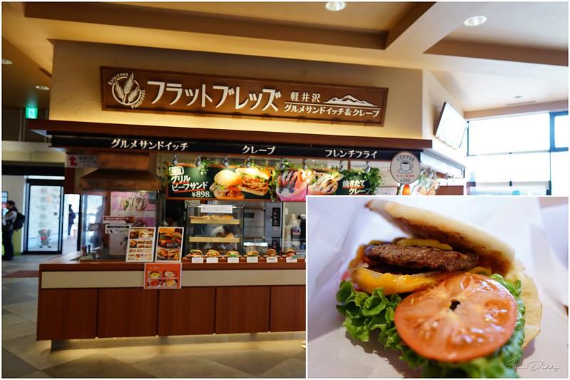 DSC00392 burger