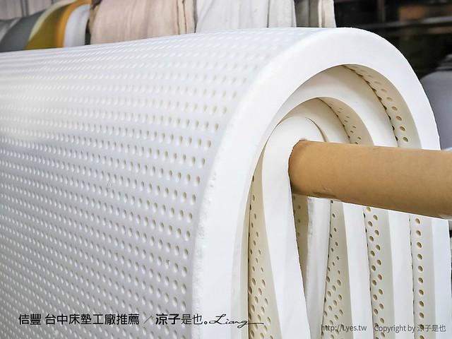 佶豐 台中床墊工廠推薦 7
