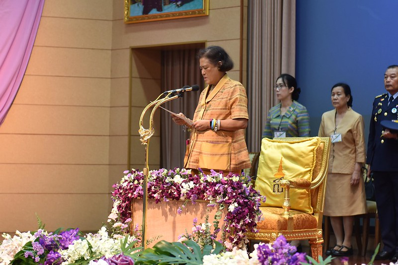 Opening Ceremony presided over by HRH Princess Maha Chakri Sirindhorn