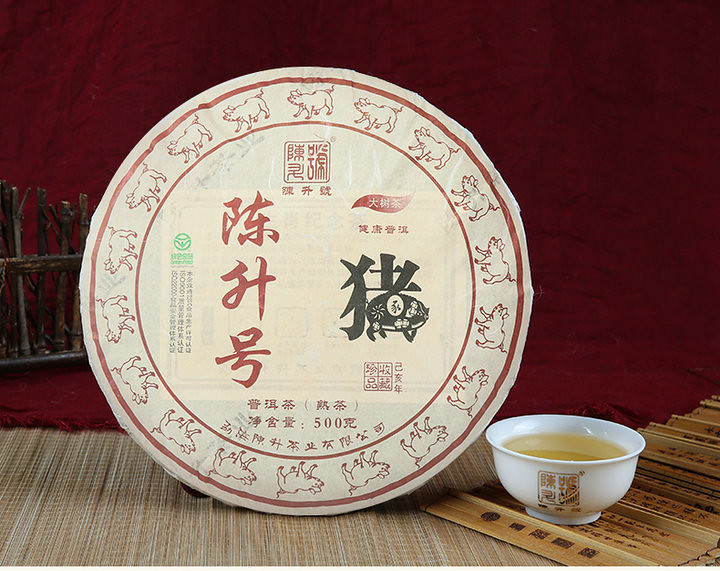 2019 ChenShengHao Zodiac Pig Year Memorial Cake 500g Puerh Tea Ripe shou cha