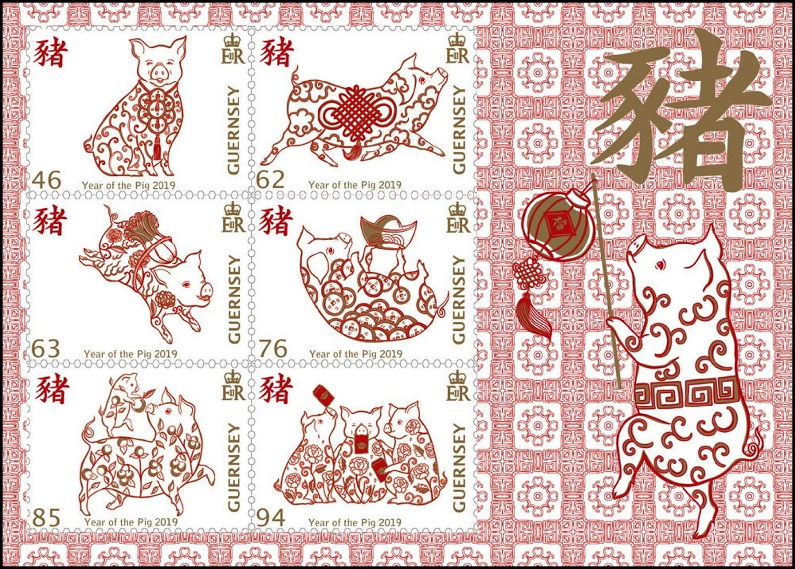 Guernsey - Year of the Pig (January 22, 2019) souvenir sheet of 6