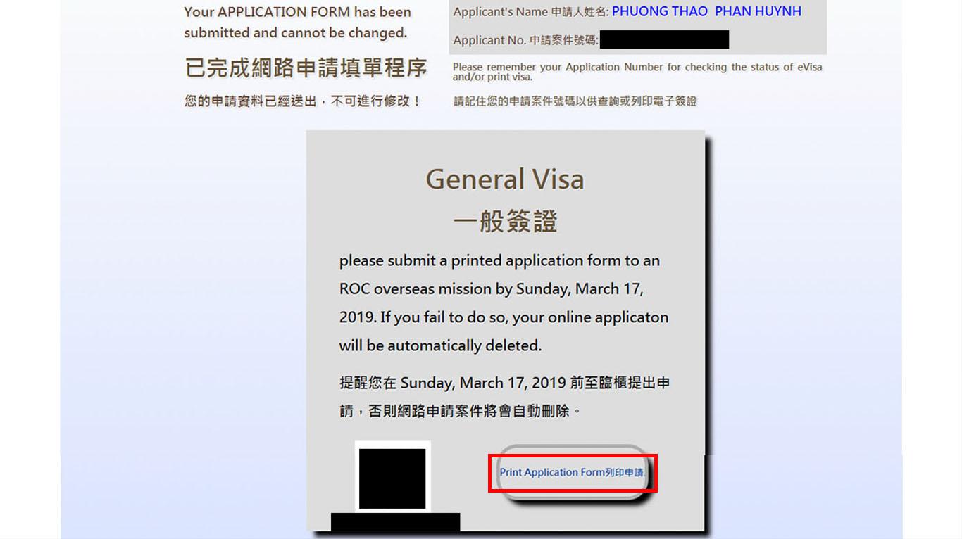 visa-Taiwan-step 7