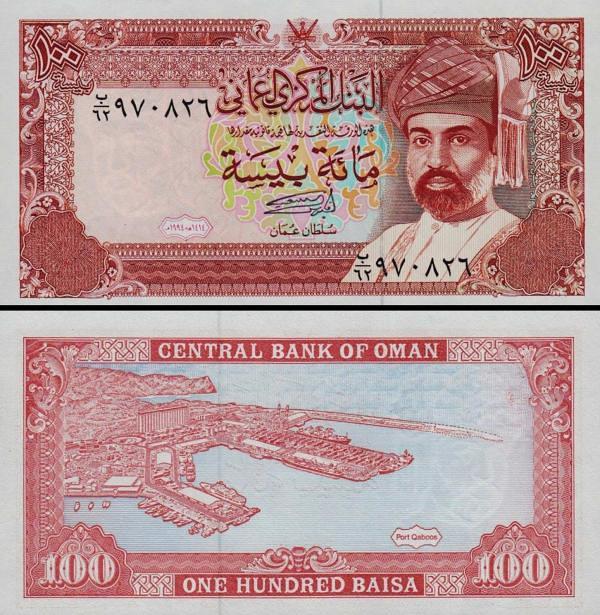100 Baisa Omán 1994, P22d