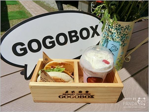 GoGoBox餐車誌in樂灣基地 (7)