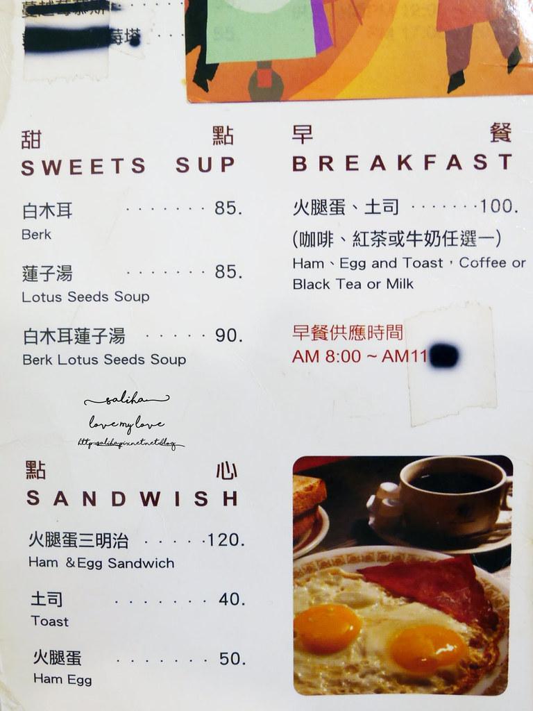 台北西門町蜂大咖啡價目表價錢菜單menu (5)
