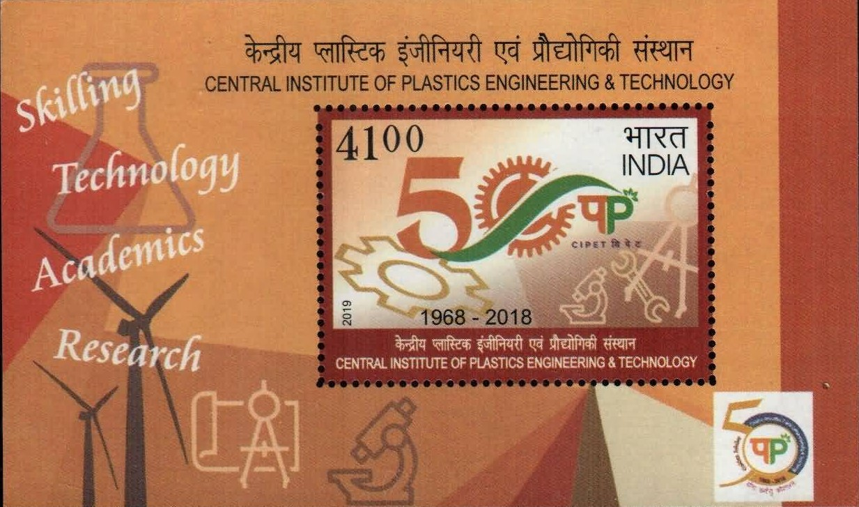 India - Central Institute of Plastics and Technology (January 24, 2019) souvenir sheet