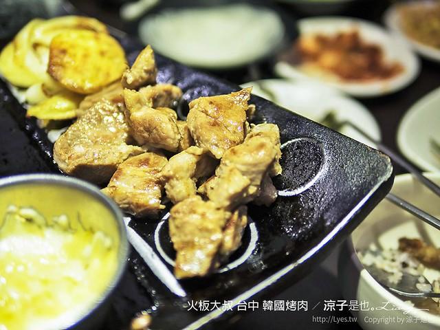火板大叔 台中 韓國烤肉 35