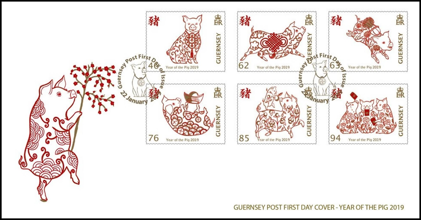 Guernsey - Year of the Pig (January 22, 2019) first day cover