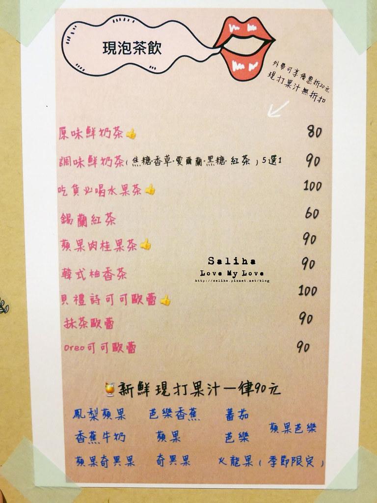 新店吃貨ing早午餐餐廳菜單價位menu (2)
