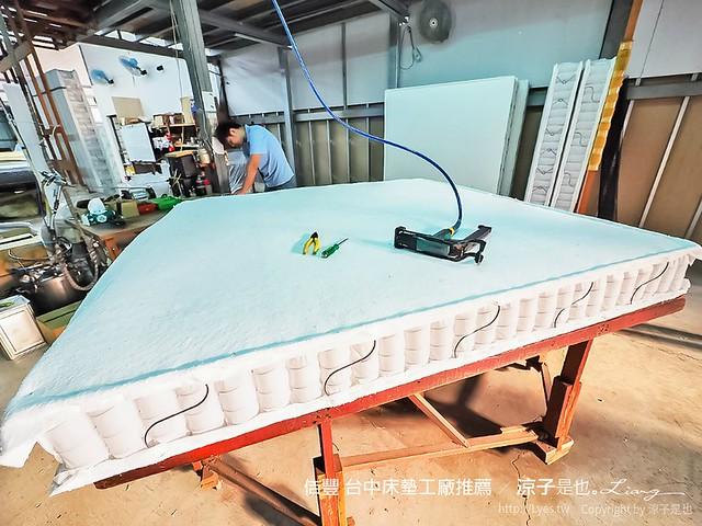 佶豐 台中床墊工廠推薦 29