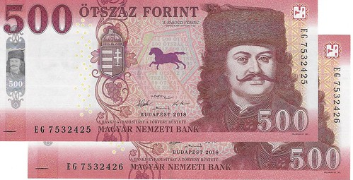 Hungary 500 Forint banknote consecutive serial numbers