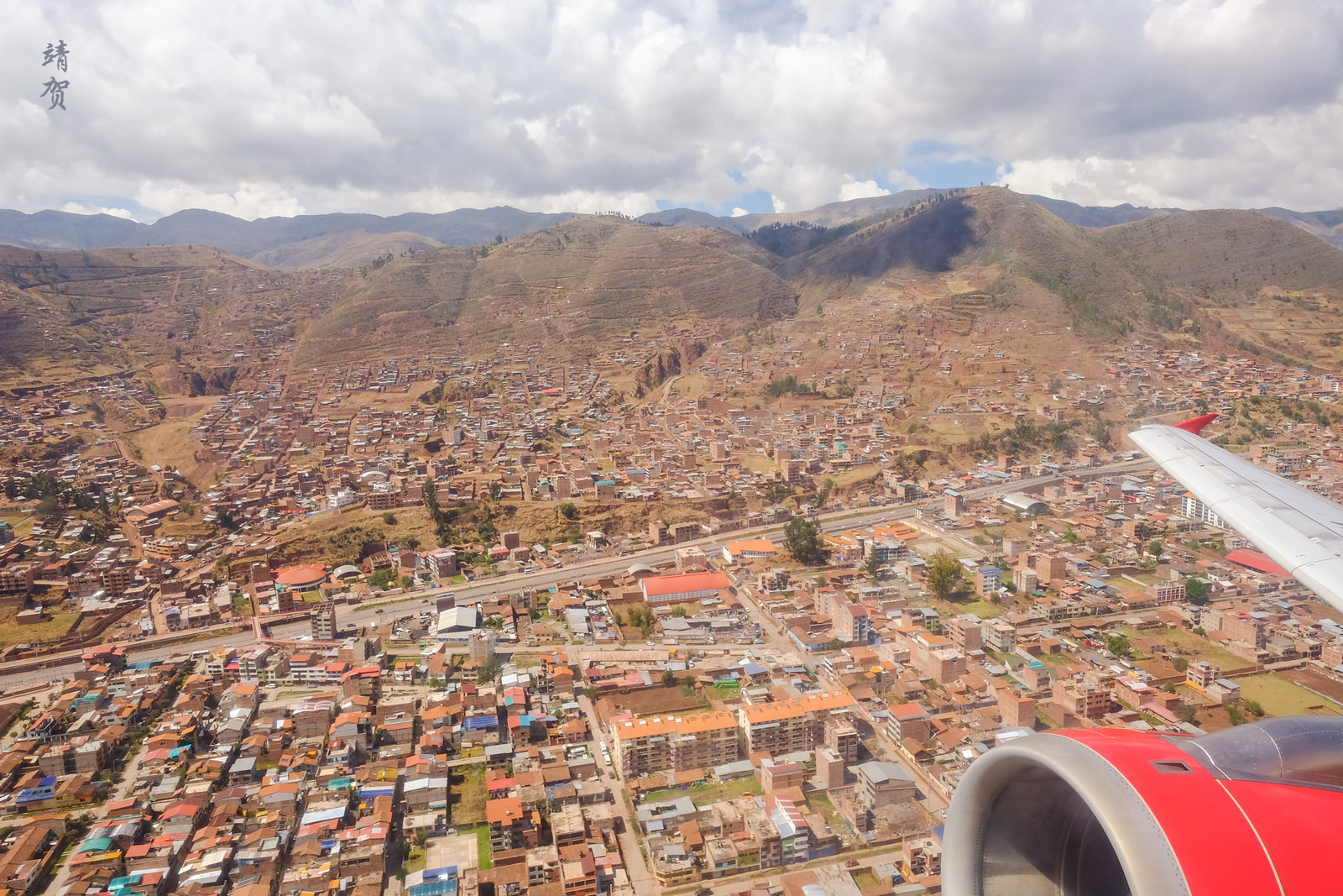Take off from Cusco