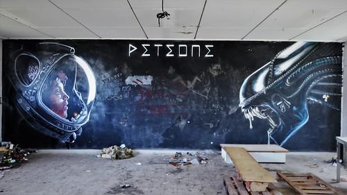 PeteOne / Hainaut - 24 mar 2019