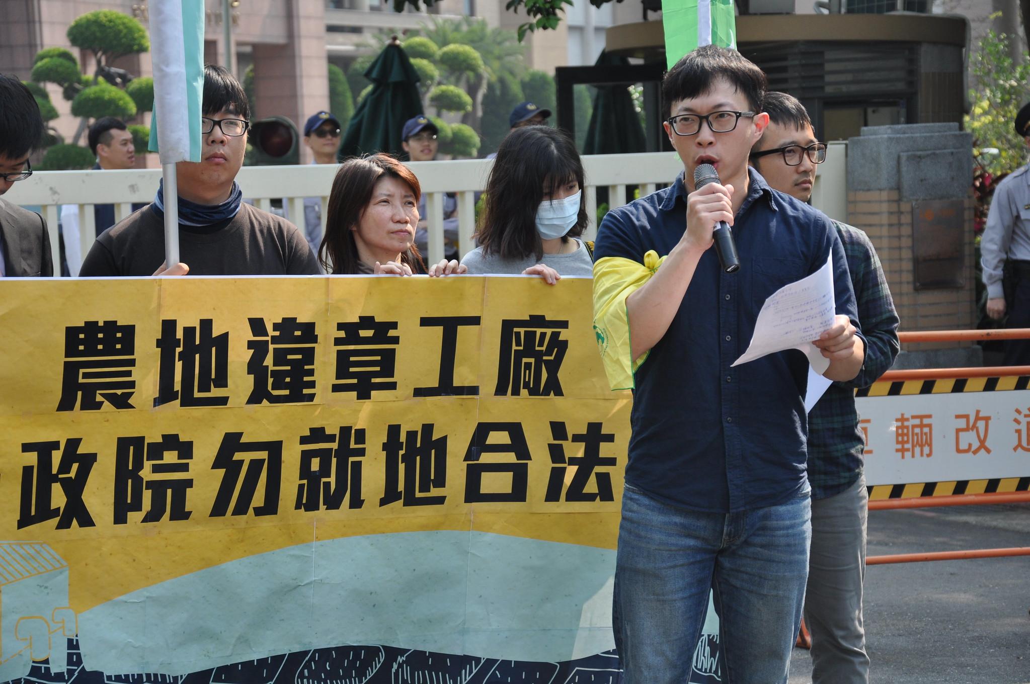主婦聯盟環保基金會倡議專員魏揚指出,新法將讓農地工廠無限期展延。孫文臨攝