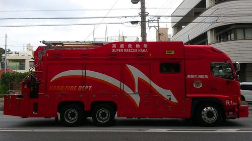 Die Super Rescue des Naha Fire Department