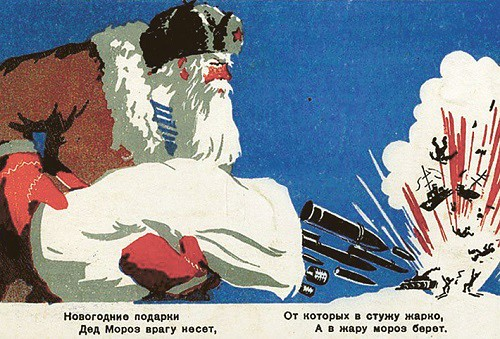 1941-New-Years-card