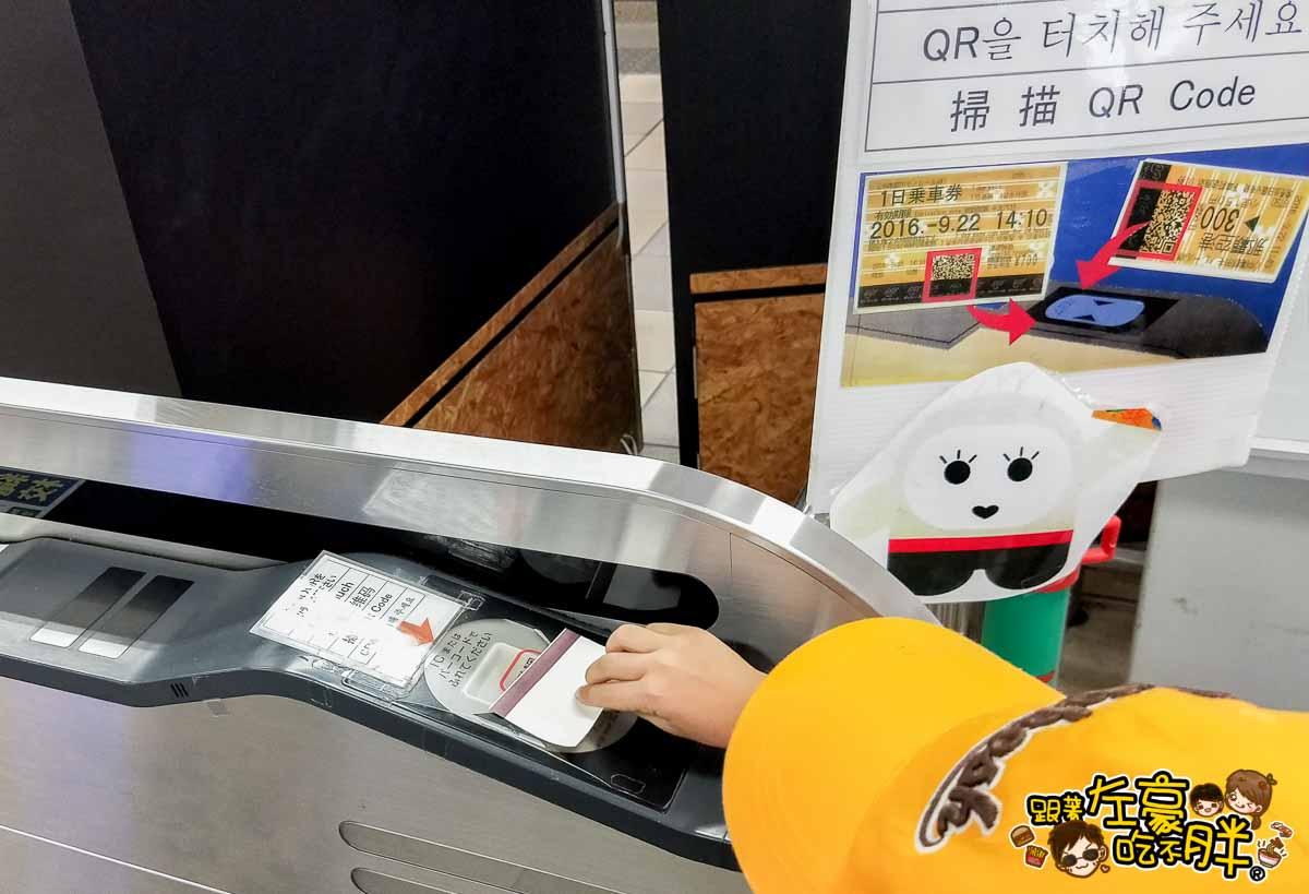 2019沖繩機場交通教學(單軌列車)-56