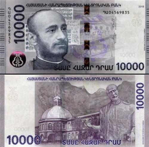 10 000 Dram Arménsko 2018 P64