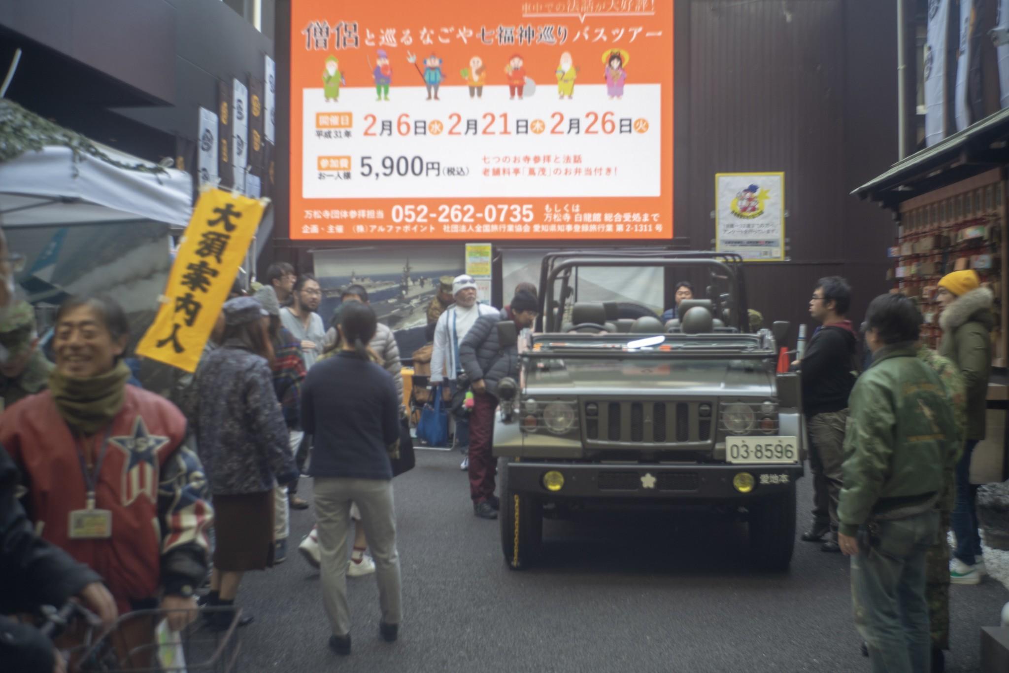 Lomo SMENA8M T43 40mm F4