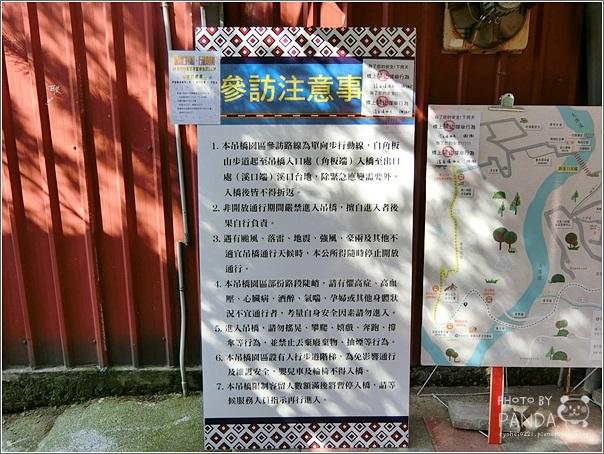 新溪口吊橋 (6)