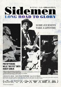 Sidemen Long Road to Glory