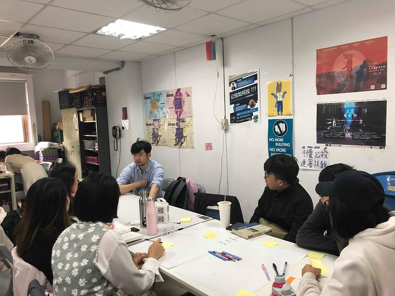 師大學生會2月17日於會辦舉行四六事件紀念活動前導讀書會。圖/李尤攝
