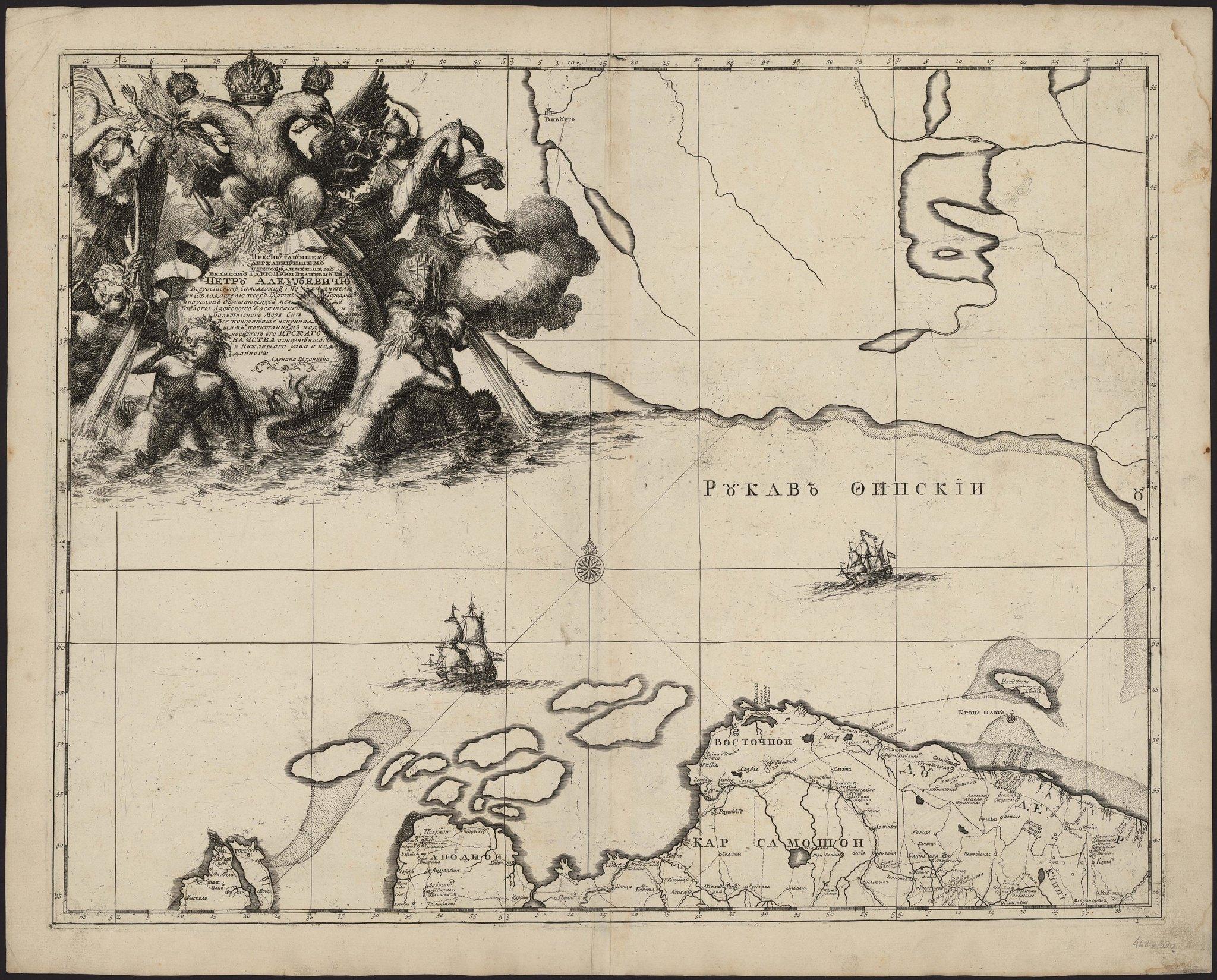 1704. Адриан Шхонебек. Географскии чертеж над Ижерскою землеи с своими городами, уездами, погостами