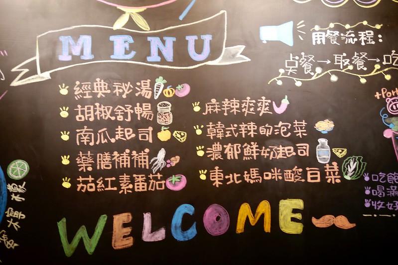 丰明小鍋 台北捷運芝山站