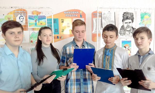 Лінійка та виставка малюнків «Якби ти нас, Тарасе, чув…»