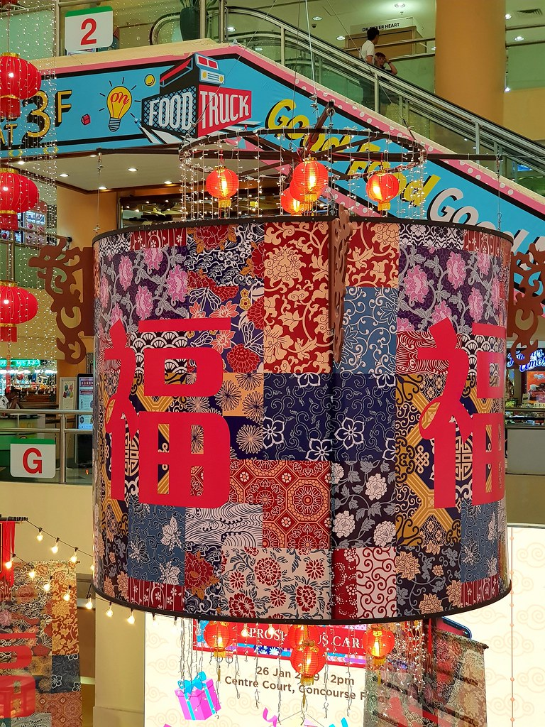 新春富船号 Blessing of Prosperity (Jan 5 - Feb 11) @ 2019 CNY at 金河广场 Sungei Wang Plaza KL Bukit Bintang