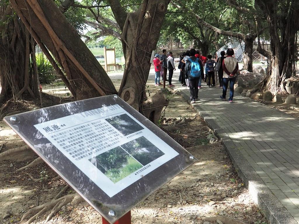 麻豆倒風內海故事館 (14)