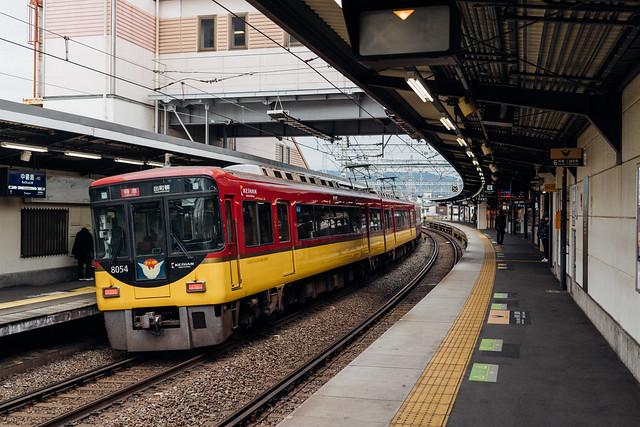 Kyoto_12