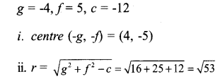 Plus One Maths Model Question Papers Paper 3A14
